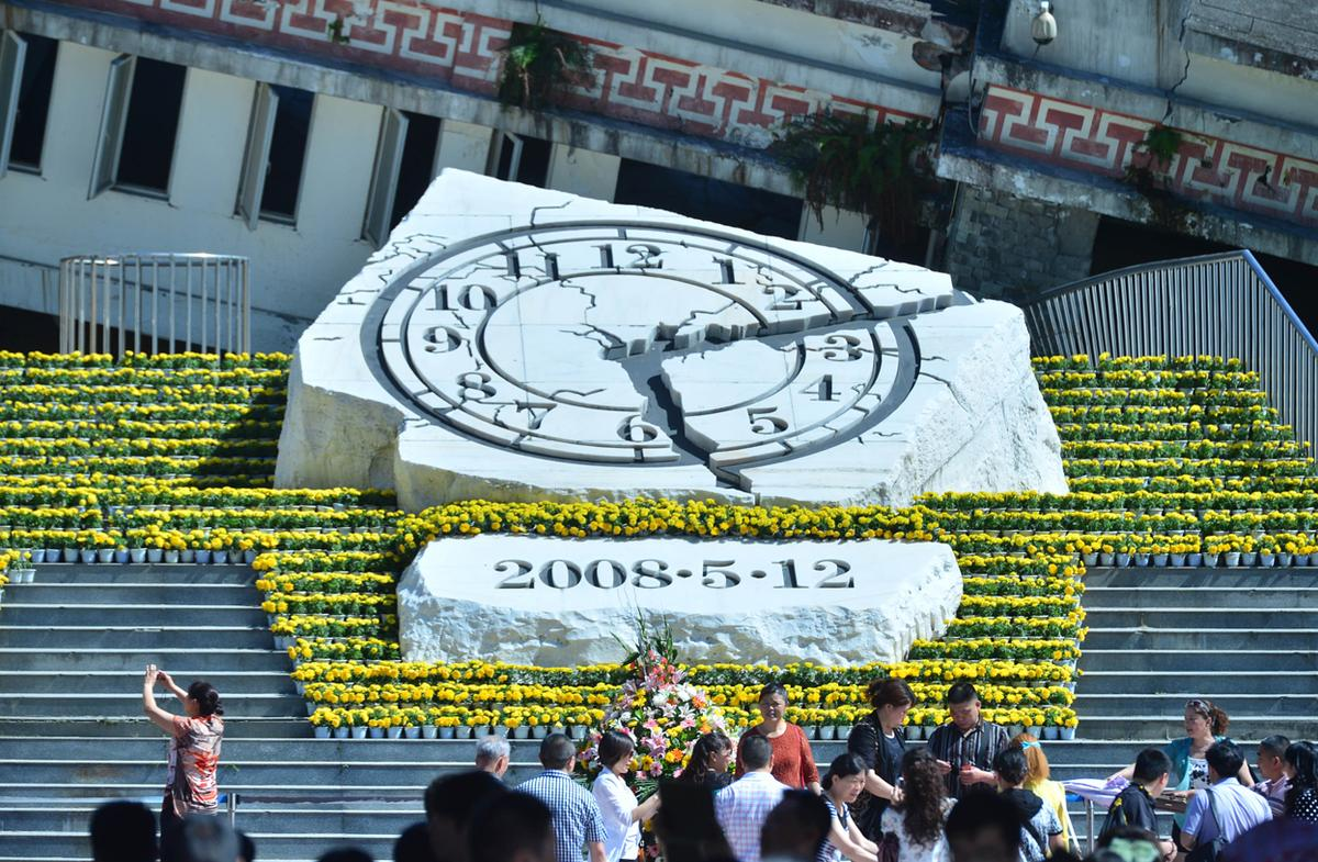 Image result for sichuan earthquake memorial images""