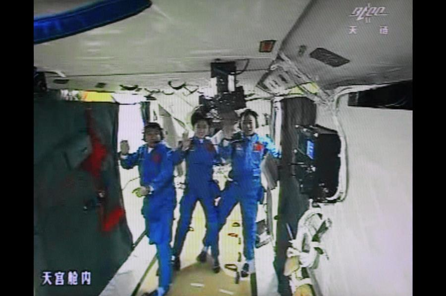 chinese space program history - photo #46