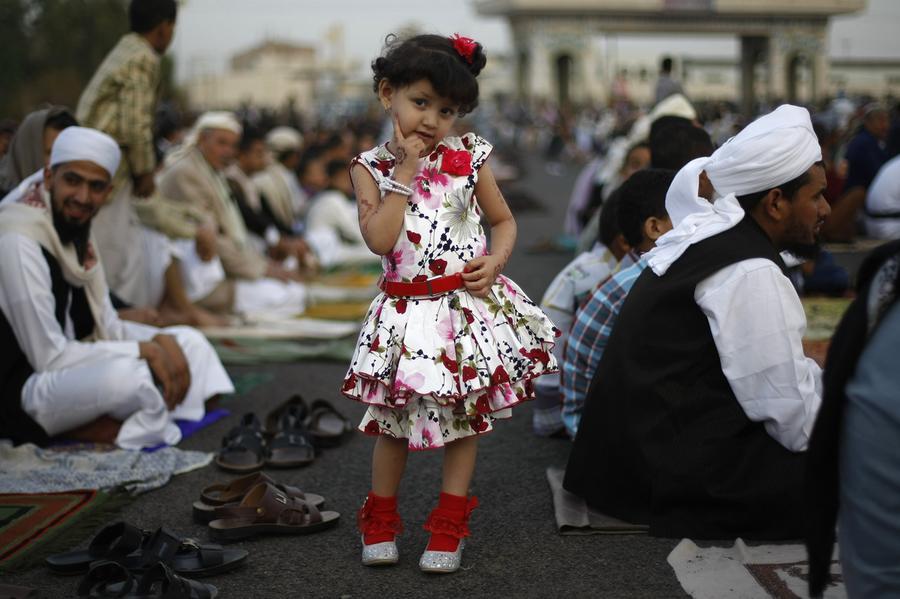 Simple Yemen eid al-fitr feast - main_900  Trends_48319 .jpg?1420498529
