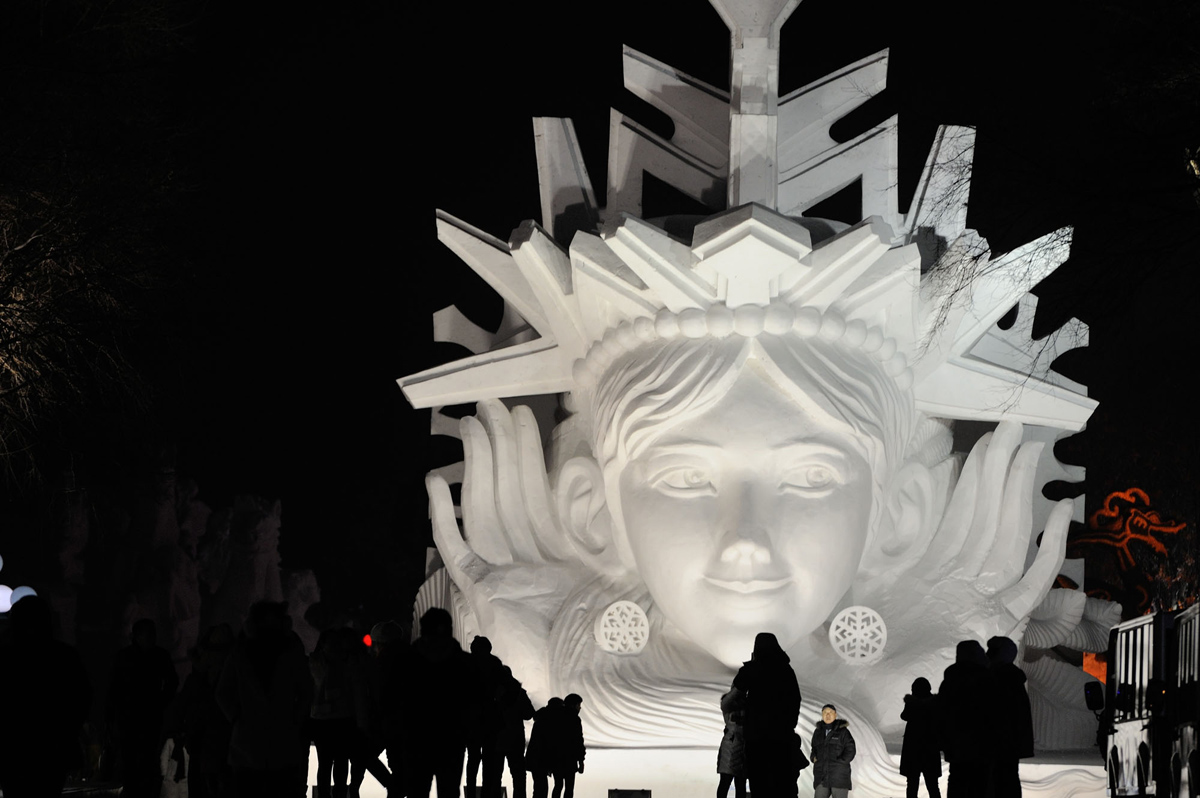 The 2016 Harbin Ice And Snow Festival The Atlantic