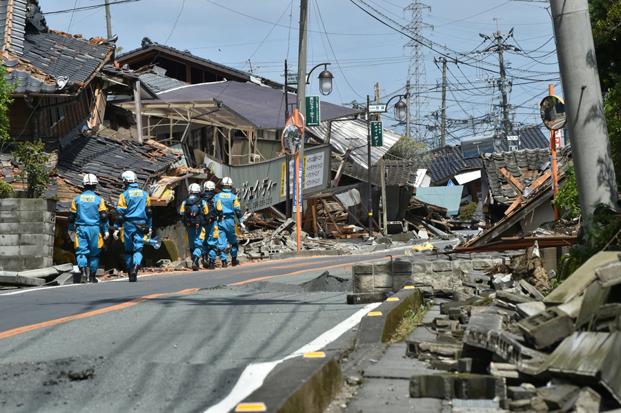 essays on earthquake in japan