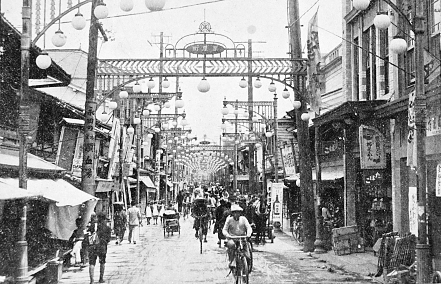 Hiroshima Before And After The Atomic Bombing  The Atlantic  Write For Pay also Help Writing University Assignments  Business Strategy Essay