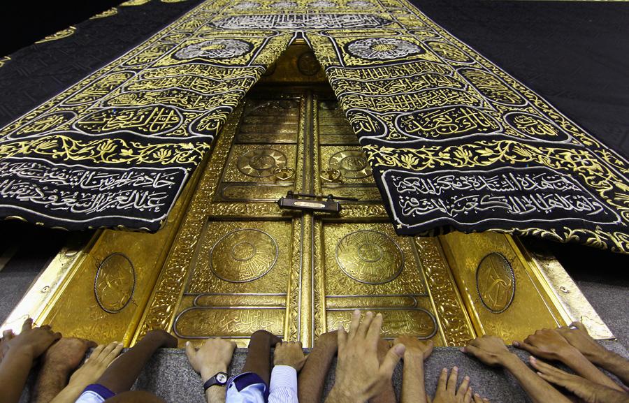 Photos of Ramadan 2016 Across the World - The Atlantic