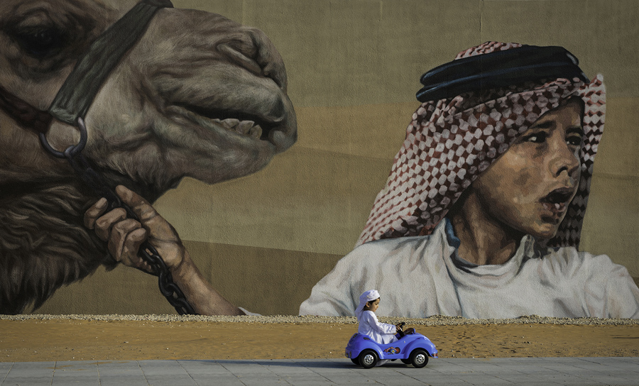I Took This Photo In Abu Dhabi At One Of Past September Morning Days A Painting On The Wall Grabbed My Attention Due To It Represents UAE Culture