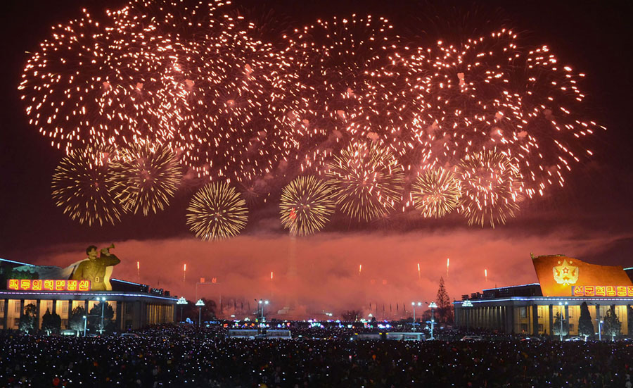 Photos of the new year ringing in 2018 around the world the atlantic this picture from north koreas official korean central news agency taken and released on january 1 2018 shows fireworks ushering in the new year in gumiabroncs Choice Image