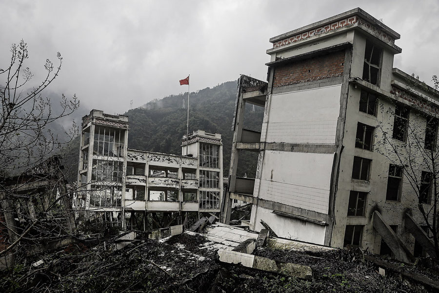 Dating county sichuan province earthquake