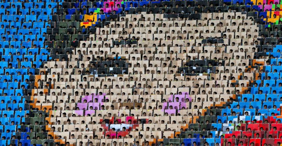 Mass Games and Parades: North Korea Celebrates Its 70th Anniversary