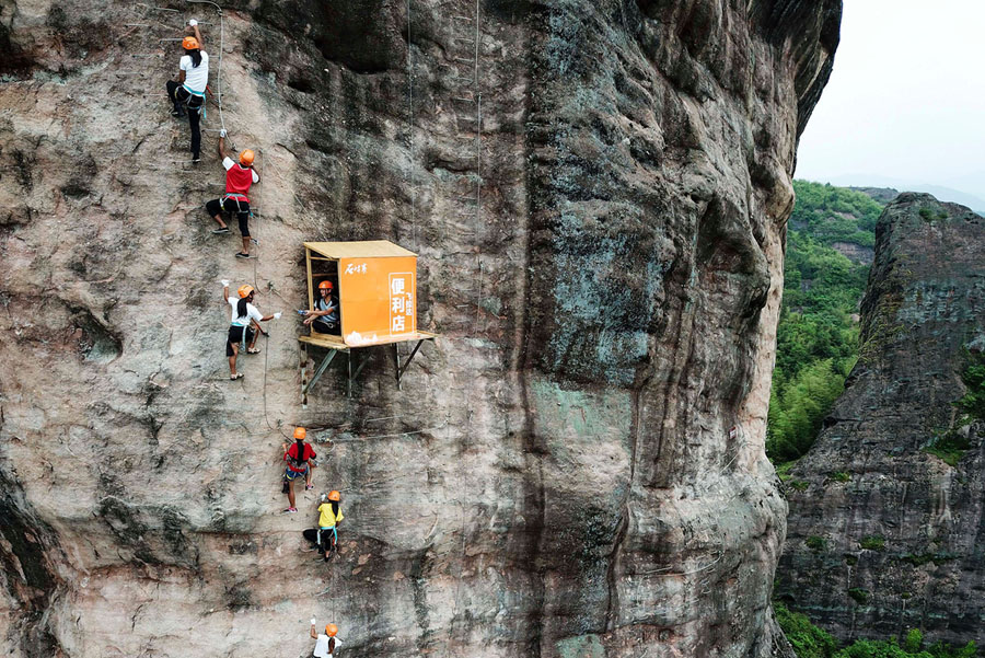 Dizzying Heights: Vertical Tourism in China