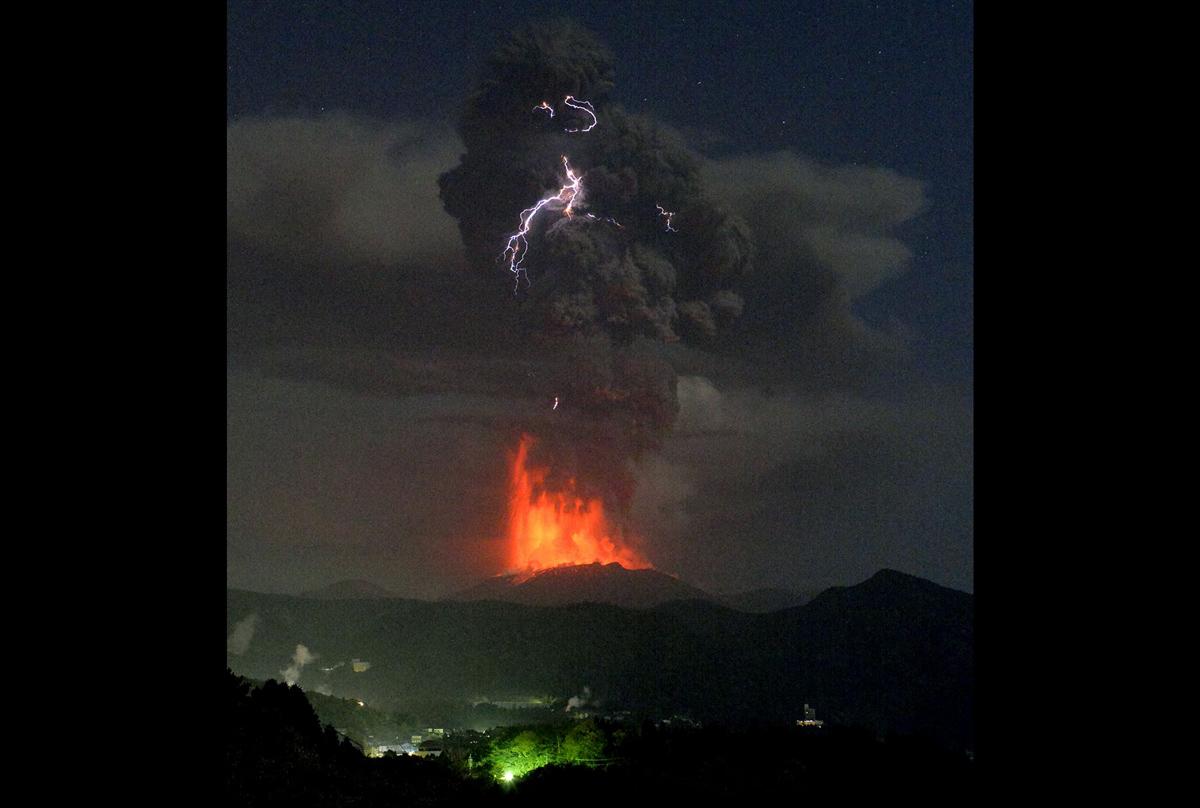 gunung api Jepang