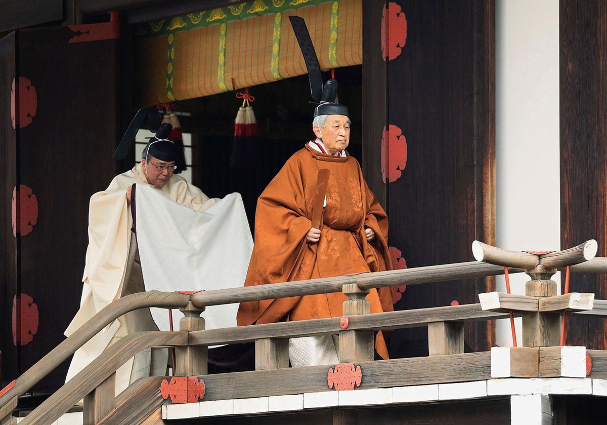 Photos: The Royal Life of Emperor Akihito (22 photos)