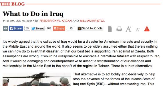 Iraq essay question