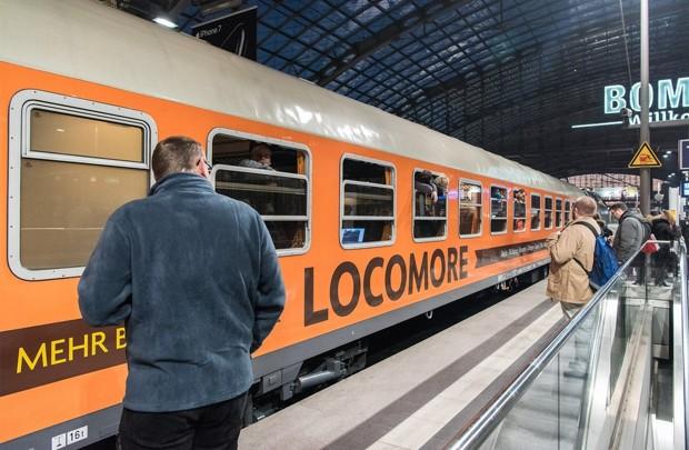 クラファンで誕生したLocomore
