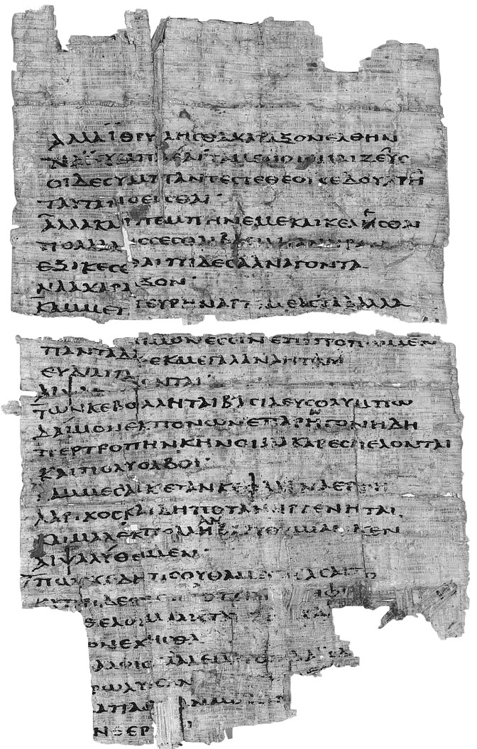 Sappho poems on papyrus, circa 3rd century A.D.