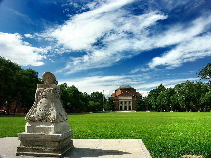 Harvard and MIT's Online Education Startup Has a New Way to Make