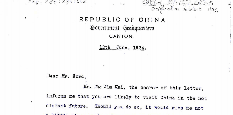 When The Father Of Modern China Offered Henry Ford A Job The Atlantic