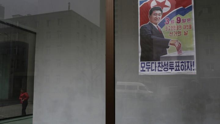 How does hookup work in korea