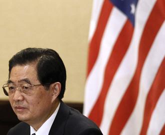 the president of china hu jintao essay