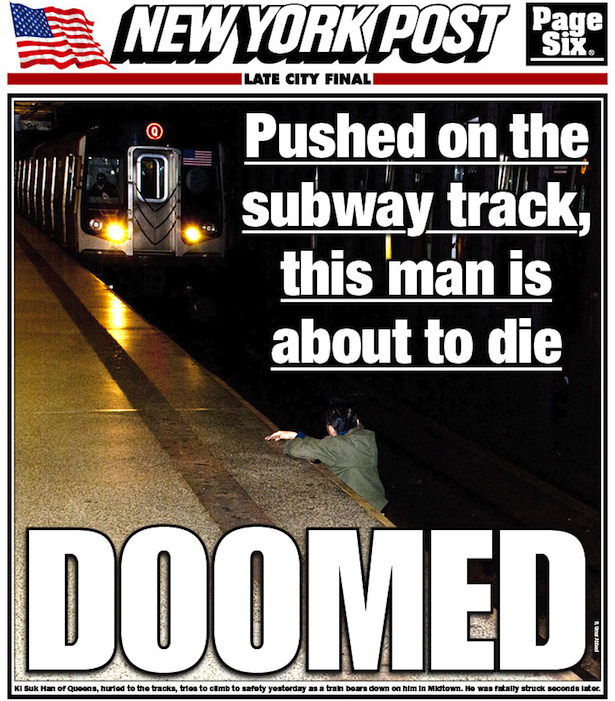 Who Let This Man Die On The Subway The Atlantic
