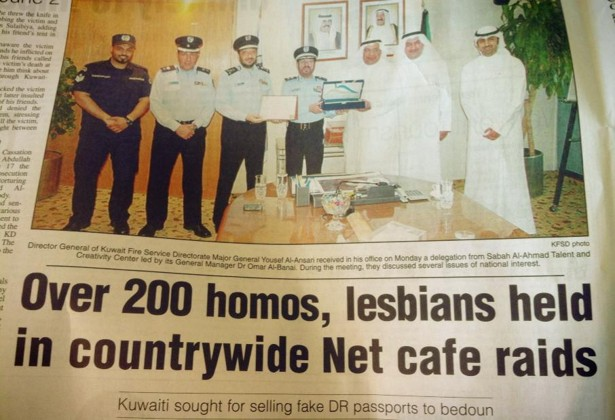 Kuwaiti Police Sweep Cafes, Arrest 215 People for Being Gay