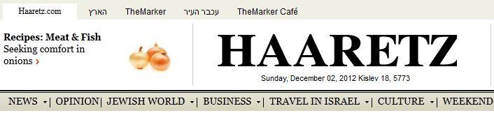 HaaretzHeader.JPG