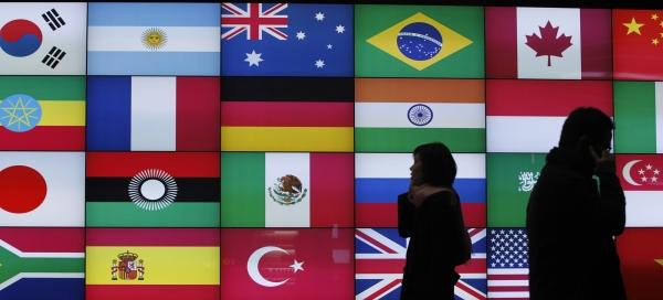 600 g20 flags REUTERS Jo Yong hak.jpg