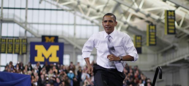 615 obama college reuters.jpg