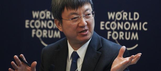 615 world economic forum 1.jpg