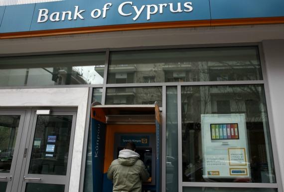 CyprusBank1.jpg.jpg