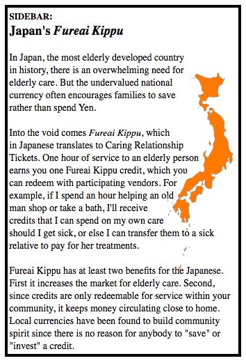 japan sidebar.png
