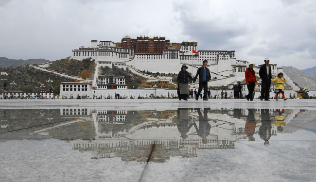 Lhasa banner 2343.png