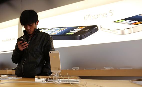 apple china banner32938903.jpg