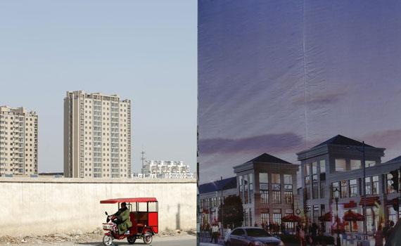beijing housing prices banner.jpg