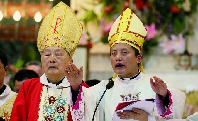 bishopjinbanner.jpg