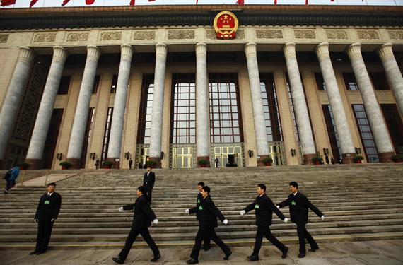 china law degress banner.jpg