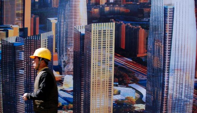 china real estate banne r920343.jpg
