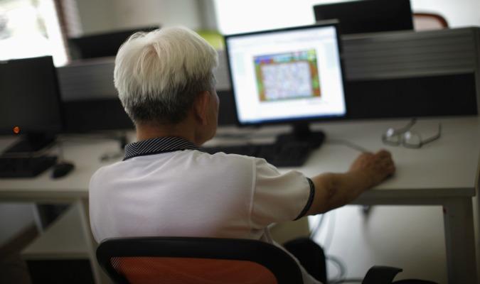 chinacomputer.jpg