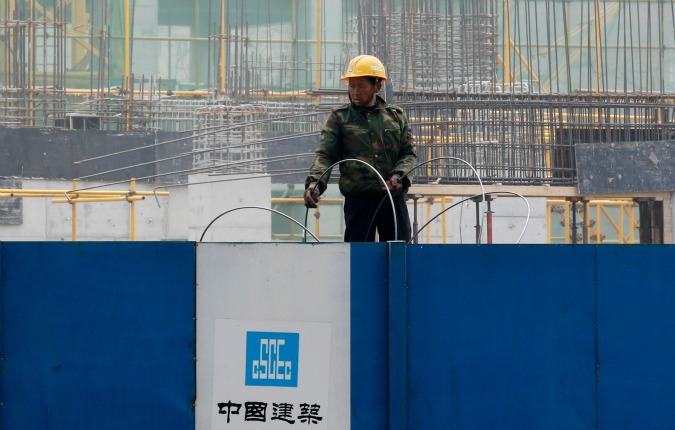 chinaconstruction.jpg