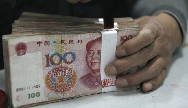 chinese money banner 232434232342343.jpg