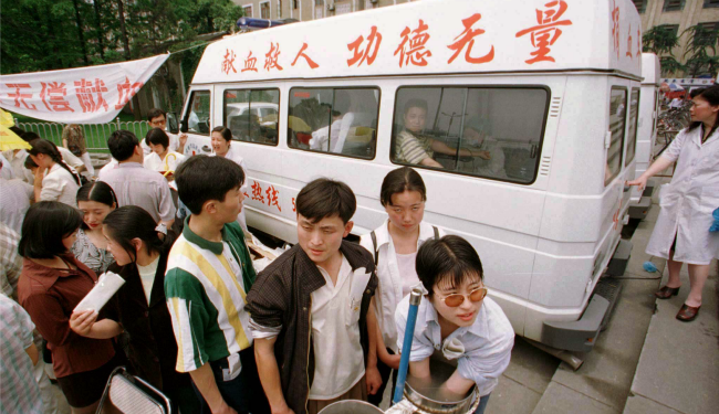 chinese red cross banner.png