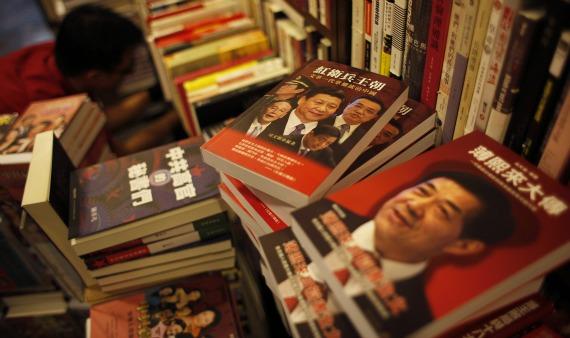 hongkongbook.jpg