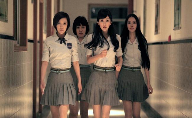 China sex film