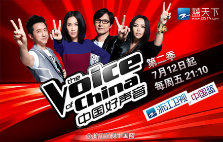 voiceofchina11.jpg