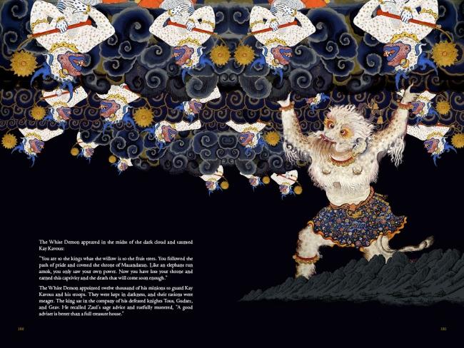 Shahnameh 2.jpg