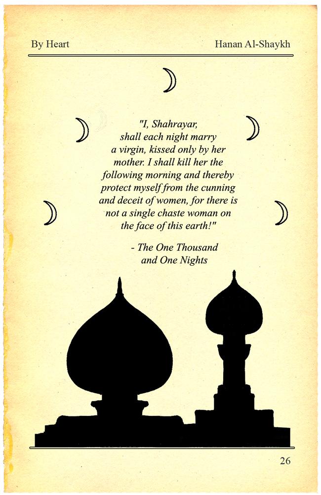 al-shaykh.jpg