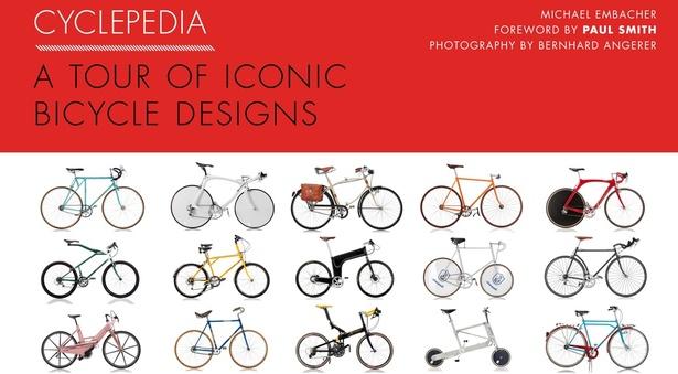 Cyclepedia 615 cropped.jpg