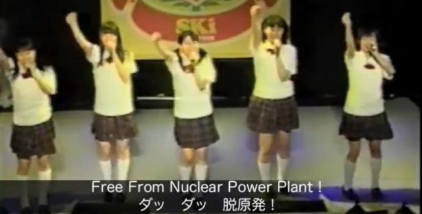 japan earthquake music 615.jpg