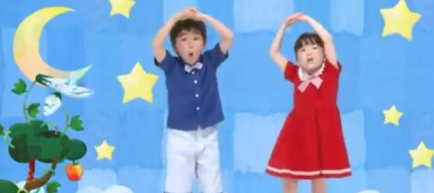 japanese kids 615 sun.png