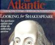 shakespeare atlantic 1991 cover thumb.jpg
