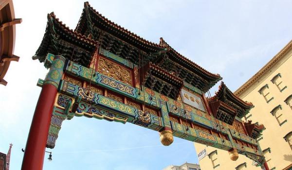 chinatown-banner.jpg