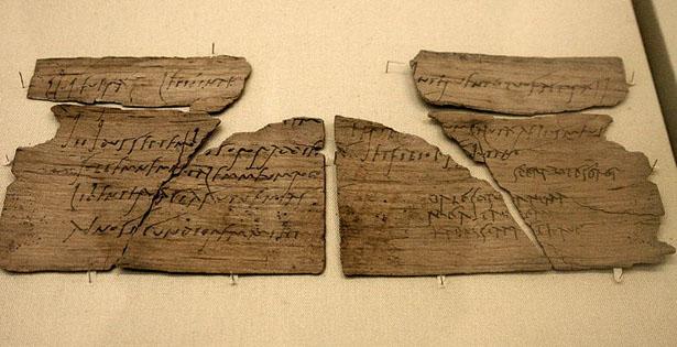 Roman_writing_tablet_03- body.jpg